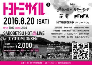 shl_2016_poster3