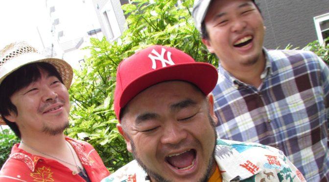 愛し合おうぜっ!札幌のハートフルロックバンド『THE武田組』