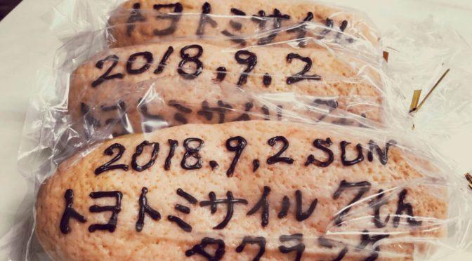 今年は牛カルビ丼、夢工房パンが新登場!公式出店「食い処 味菜流」